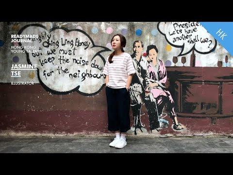 Readymade Journal / HK / Jasmine Tse / Illustrator