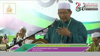 Video Sesi Penggulungan - Datuk Ir Iskandar Abdul Samad download MP3, 3GP, MP4, WEBM, AVI, FLV September 2018