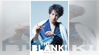 浜中文一主演、舞台『THE BLANK! ~近松門左衛門 空白の十年~』上演決定.