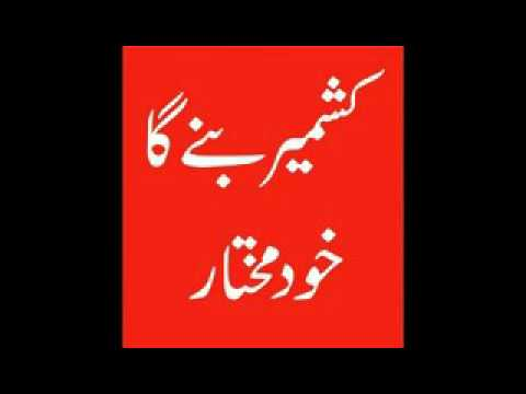 Free kashmir song by jklf nd jknsf kotli