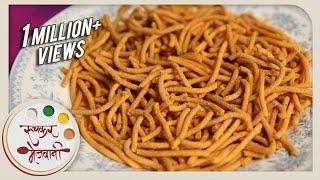 Homemade Spicy Sev | Maharashtrian Tikhat Shev | Recipe By Archana In Marathi | Tea Time Snack