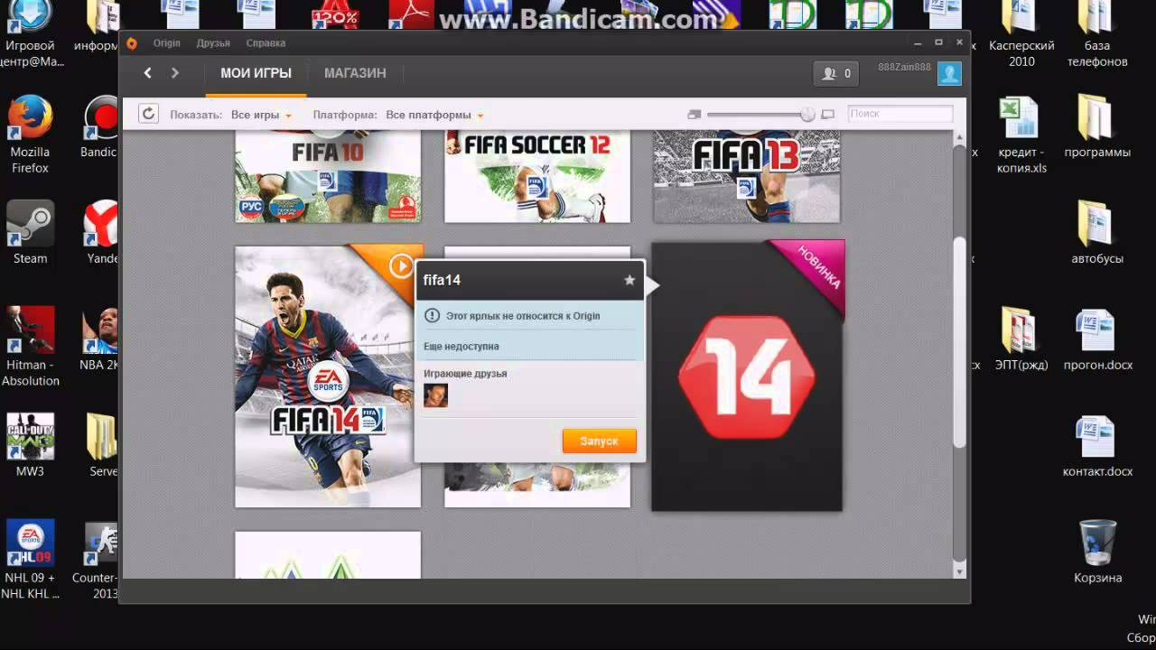 FIFA 17 Coin Generator for PC, PS4, XONE, PS3 and XBOX360 - YouTube