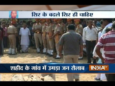Last Rites of Martyr Jawan Jitendra Singh Performed in Bihar