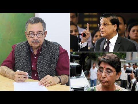 Jan Gan Man Ki Baat, Episode 230: Impeachment Motion Against CJI and Kodnani's Acquittal