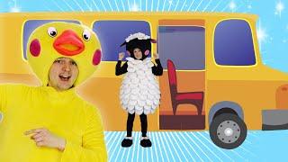 Автобус - Песня про Машинки для Детей и Малышей | Чух Чух ТВ