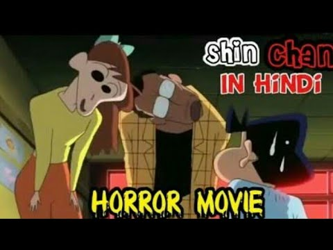 Download Explained | Horror movie of Shinchan, The Legend Called Dance Amigo.