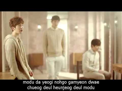 2AM - One Spring Day MV [lyric]