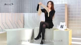 ArgentDa 日本頂級珍珠天鵝絨褲襪