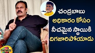 Naga Babu Says KCR is an EXCELLENT Leader then Chandrababu Naidu | Naga Babu Interview | Mango News