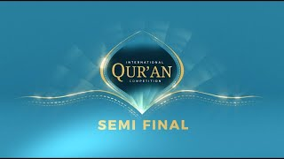 International Qur'an Competition | 6th December 2020
