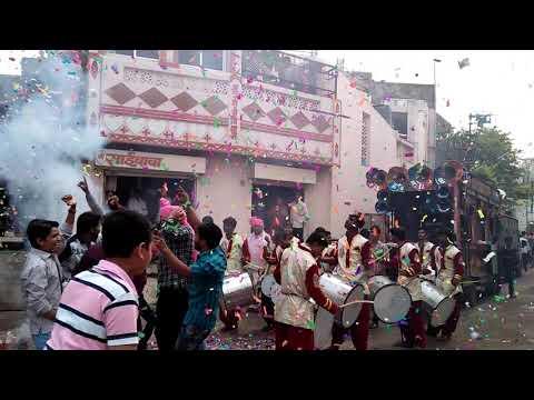 Jai Shri Ram Banjo Amravati