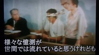 日本赤軍 岡本公三