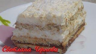 "Торт ""Сникерс"" Без Выпечки , ЭТО  Невероятно ВКУСНО!!!  | Cake ""Snickers"" recipe"