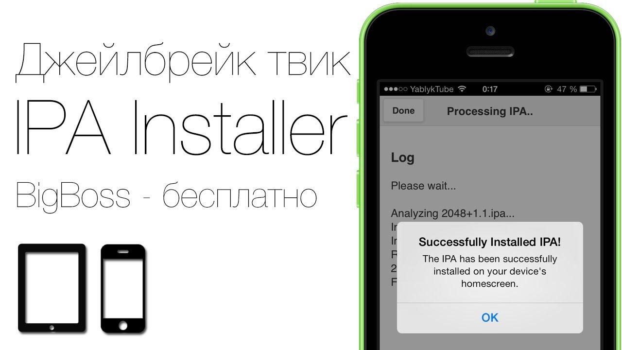 Как в айфоне найти скачанные файлы