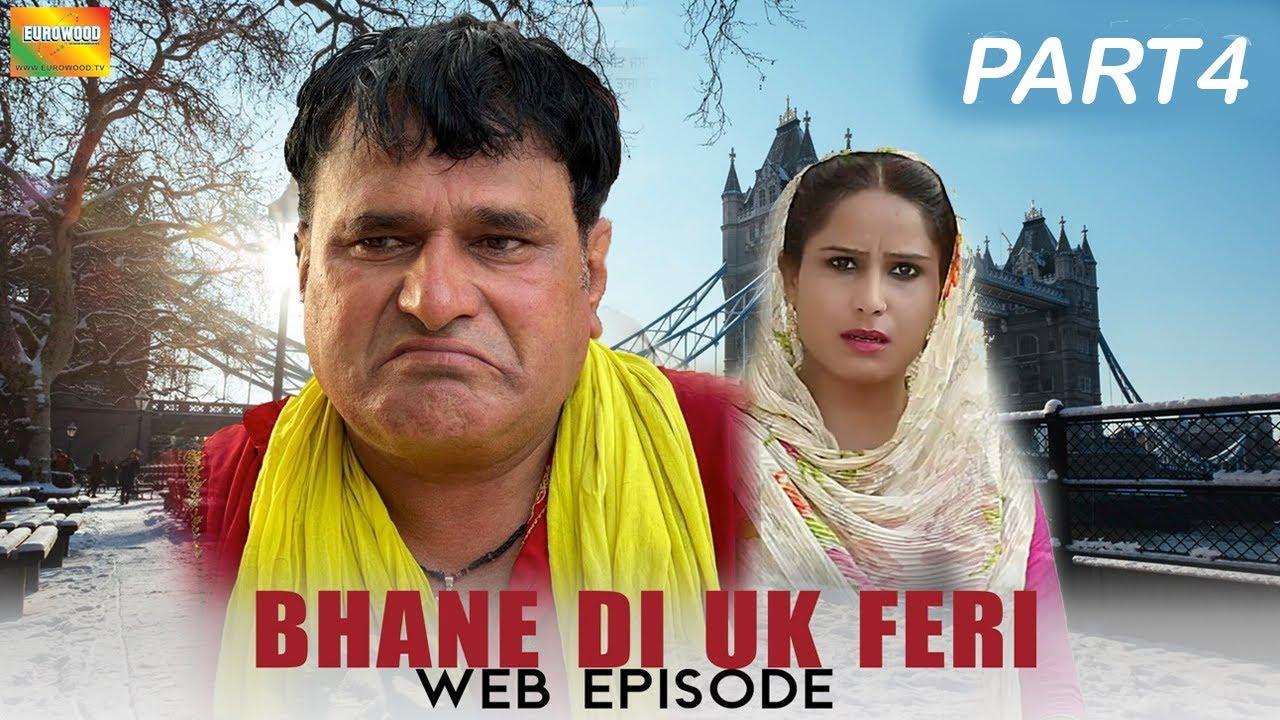 Download Bhana di uk feri (part 4)|| bhana bhagoda comedy skit 2021 || Eurowood Entertainment ||
