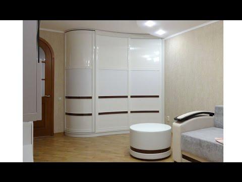 шкаф-купе с радиусными дверями!