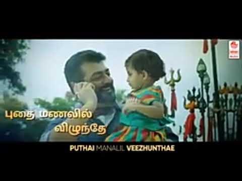 kannana-kanne-song-movie-viswasam-song-video