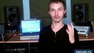 Урок из курса Сведение электроники  Громкость  Начало