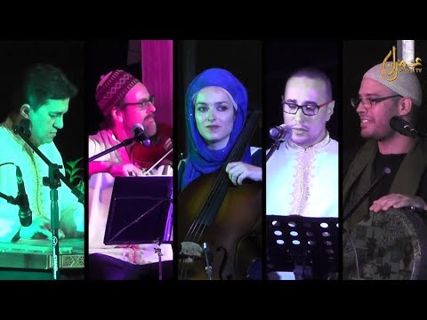 An Andalusian Evening, In Praise of The One & The Beloved : Al Firdaus Ensemble