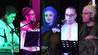 An Andalusian Evening In Praise of The One The Beloved Al Firdaus Ensemble