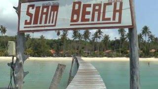 Siam Beach Koh Kood Thailand
