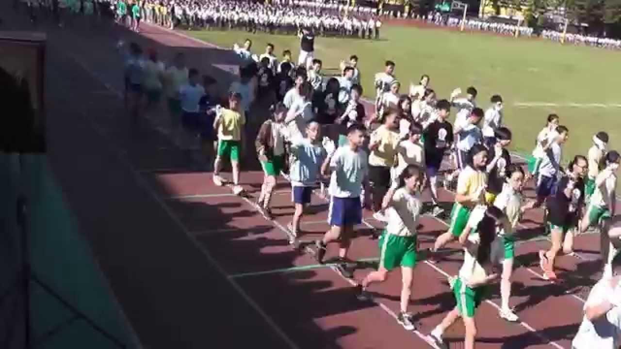 中和國小運動會開幕式 - YouTube