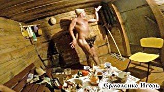 Суббота, дача, баня || Голые мужики в кадре || Как отдыхают русские в бане