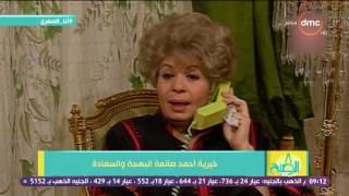 8 الصبح - فقرة #أنا_المصري .. التاريخ الفني للفنانة خيرية أحمد صانعة البهجة والسعادة