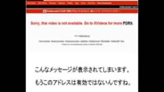鈴木沙彩の画像まとめを魚拓で入手する方法 鈴木沙彩 検索動画 10