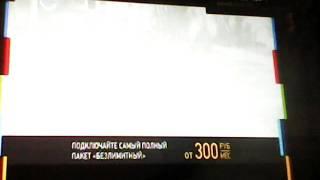 ТЕЛЕКАРТА. Пакет БЕЗЛИМИТНЫЙ - лучшие фильмы, от 300 руб/месяц, если оплата на год, или полгода