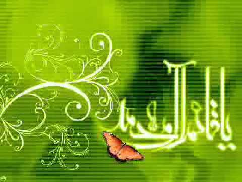 Adrikna Labayk Ya Labayk | 313 | Arabic