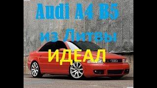 Audi A4 B5 1999 г Они бывают живые!Обзор автомобиля