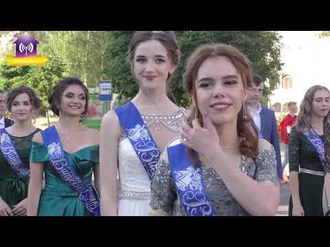 Зліт випускників - 2019. Славутич
