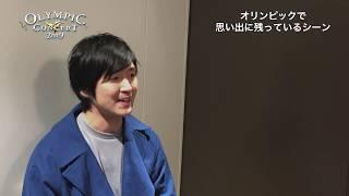 【オリンピックコンサート2019】 ゲストアーティストとして、藤巻亮太(...