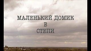 видео Досье: Терентьев Михаил Александрович