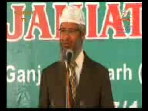 Dr zakir naik urdu me sawal jawab FREE download jamiatul fhala  azamgar ki takrir pat 14 (2012)