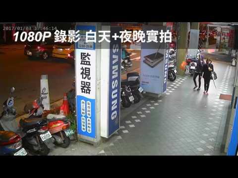 [萬事達監控批發] 7合1 960H/720P/1080P 高清夜視防水攝影機  AHD/TVI/CVI/類比  監視器