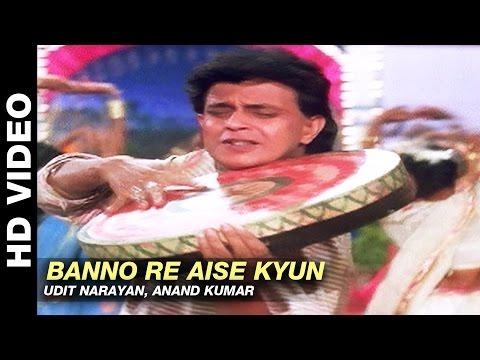 Banno Re Aise Kyun - Mere Sajana Saath Nibhana | Udit Narayan, Anand Kumar | Mithun Chakraborty thumbnail