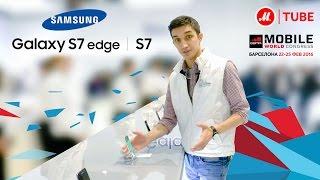 видео Предварительный обзор Samsung Galaxy S7