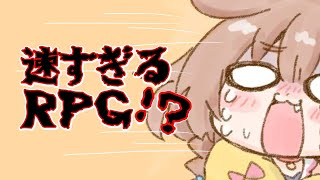 速すぎるRPG!!?!?!?!?!?!?!