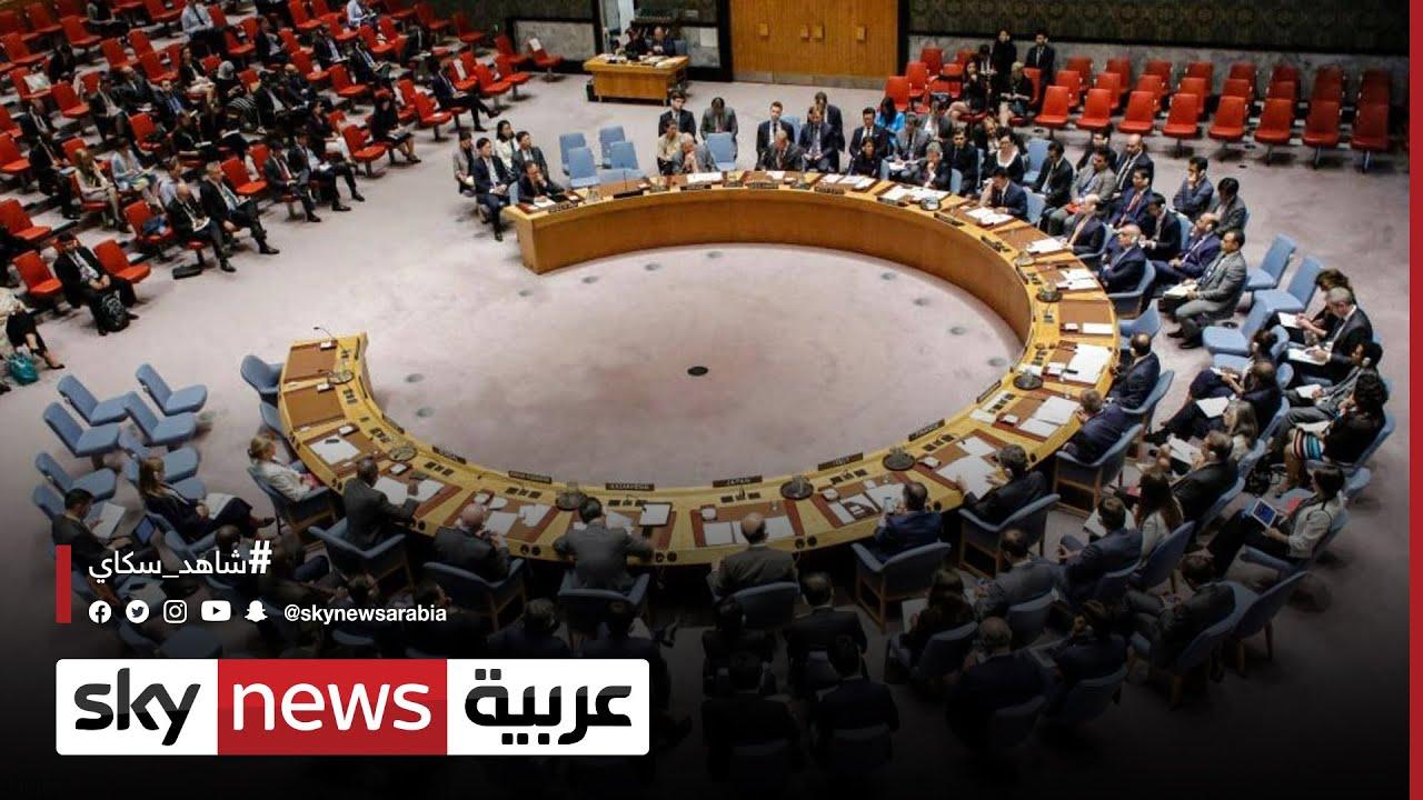 الولايات المتحدة..  فورين بوليسي: 7 مسؤولين جدد بمجلس الأمن القومي  - نشر قبل 4 ساعة