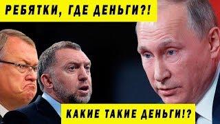 видео Глава 26 НК РФ. Налоговый кодекс с комментариями