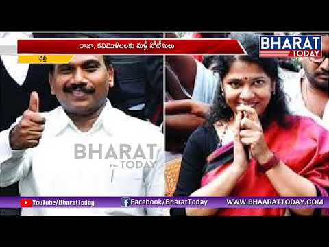 2G Spectrum Case : Delhi High Court Notice To Raja, Kanimozhi and Others | Bharat Today