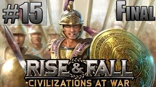 Прохождение Rise & Fall: Civilizations at War [Часть 15] Греческие Львы. Финал!