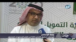 أخبار الاقتصاد - وزير المالية يفتتح الدورة الـ 12 لمؤتمر