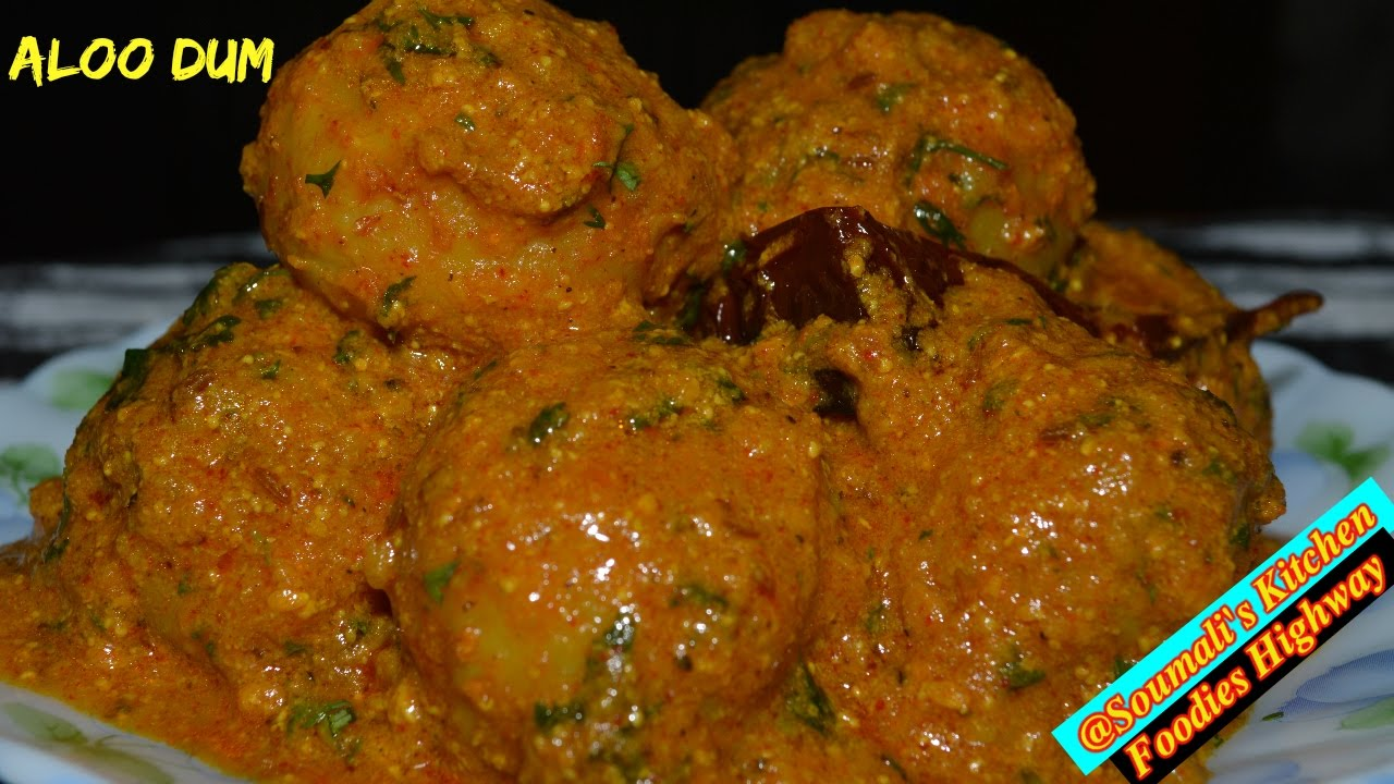 How to prepare dum aloo bengali niramish aloo dum recipe baby how to prepare dum aloo bengali niramish aloo dum recipe baby potato curry youtube forumfinder Choice Image