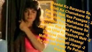 Jab Jab Pyaar Pe Paharaa Huaa ( Sadak ) Free karaoke with lyrics by Hawwa -