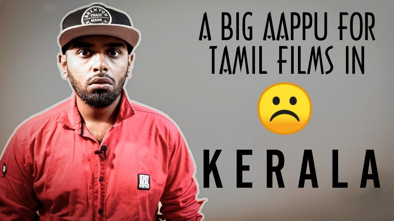 A Big Problem To Thalapathy Movies Release In Kerala - Malayalam Film Association Big Decision ☹️