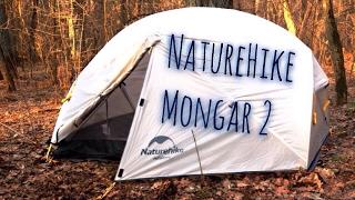 Ультралегкая палатка naturehike mongar 2