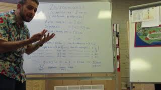 Дыхательная гимнастика 1 часть (развитие диафрагмы)